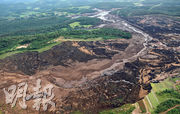 世界最大鐵礦公司淡水河谷的尾礦壩坍塌事故,導致鄰近廣泛地區和河流受污染,恐造成嚴重生態災難。(路透社)