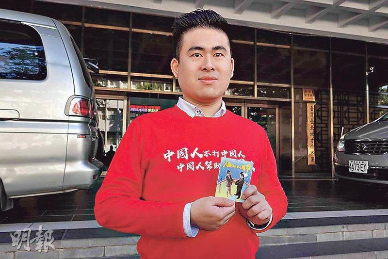 台北地方法院昨日開庭審理新黨王炳忠等人涉違國安法案。圖為王炳忠身穿紅色T恤出庭,衣服上印有「中國人不打中國人,中國人幫忙中國人」字樣。(中央社)