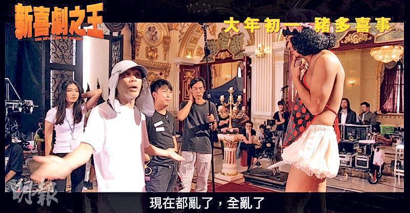 最新發布《新喜劇之王》特輯「導演發惡篇」中,大爆星爺拍戲時很嚴格。