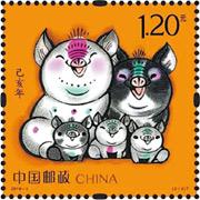 中國郵政推出的豬年郵票,其中一款畫有豬爸媽和3隻小豬,被解讀為釋放放開生育政策的信號。(網上圖片)