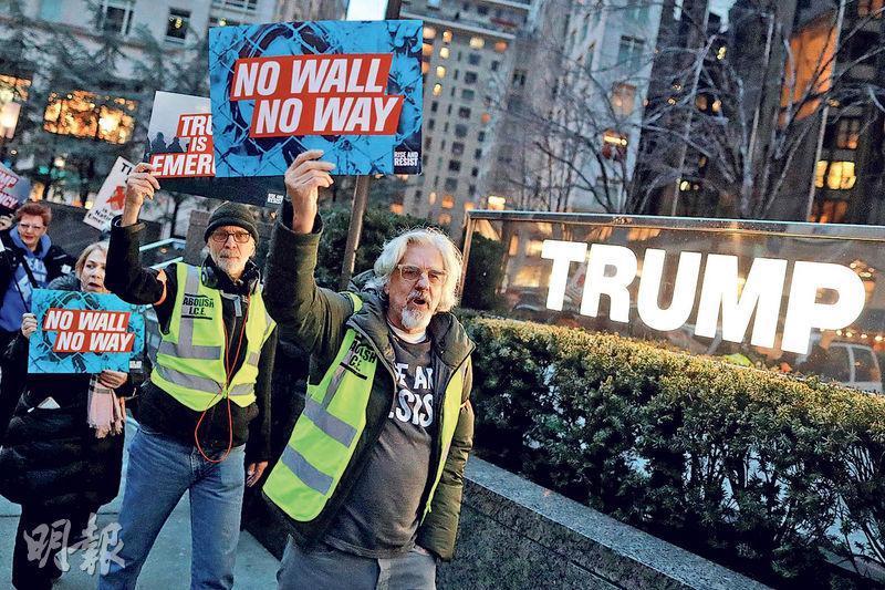 紐約曼哈頓上周五有民眾在特朗普國際酒店大廈前示威,反對特朗普為了取得資金興建美墨邊境圍牆而頒布全國緊急狀態令。(路透社)