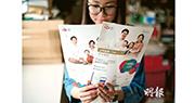 匯豐保險是其中一間賣保險送基因檢測的公司,匯豐贈送的「ONEdna」基因檢測,能分析患上慢性病如心臟病、中風以及患上癌症的風險,傳單提到顧客可獲健康教練或受過遺傳學培訓顧問的電話諮詢服務。(鄧宗弘攝)