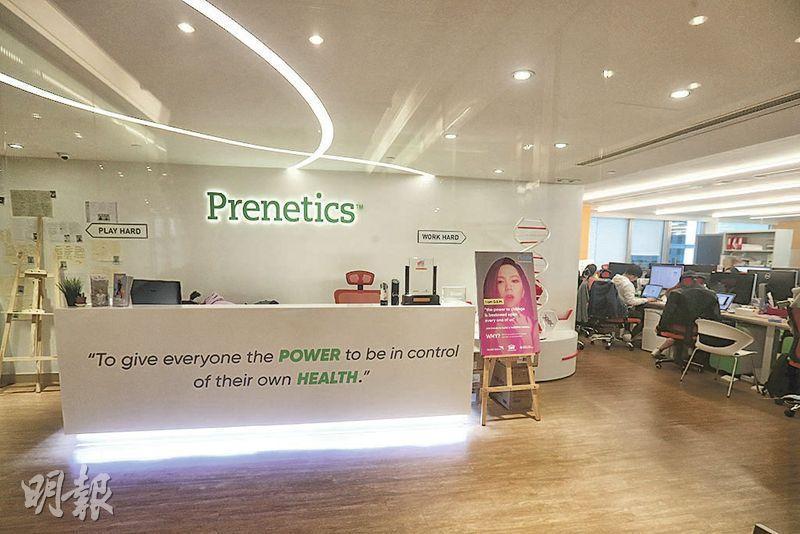 基因檢測公司Prenetics為本港多間保險公司提供基因檢測服務,Prenetics共同創辦人稱,其業務遍及香港至東南亞,料至今已進行超過數十萬組基因測序。(李紹昌攝)