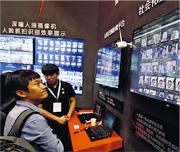 內地近年在公共空間加裝大量監控設備,相關產業催生至少4名身價超過10億美元的富豪。圖為2017年中國公共安全博覽會上展示人臉識別技術。(網上圖片)