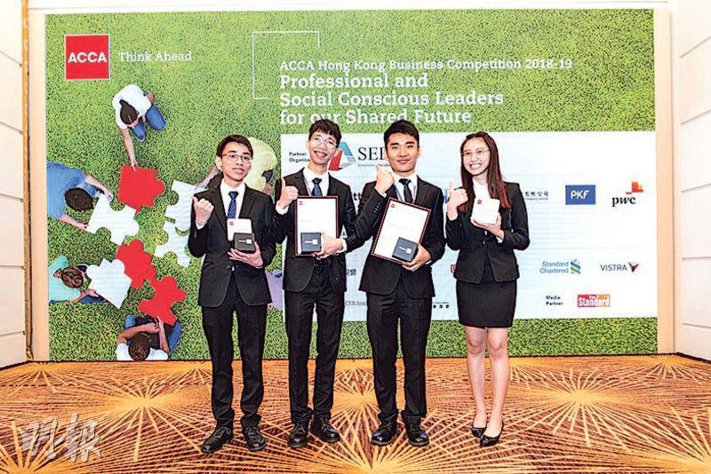 香港專業教育學院觀塘院校4名會計學高級文憑學生,為關注精神病康復者就業發展的社企設計商業計劃書,在第12屆「商業策劃大比拼」中獲獎。左起為張浩文、林志誠、關智聰及林家儀。(學校提供)