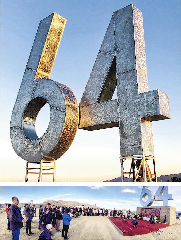 圖為「六四事件」紀念碑本月23日在美國加州建成,近200名中國民主自由的支持者從各地趕來出席了當天的揭幕儀式。(網上圖片)