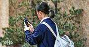 恐怖頭像照Momo在網上廣泛流傳,有校長提醒家長,子女使用YouTube時可關閉自動播放下一條片的功能,慎防不當的信息自動播放。(蘇智鑫攝)