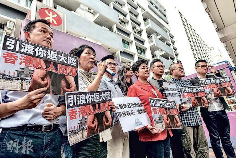 民陣及民主派議員昨舉行反對修訂《逃犯條例》記者會,呼籲市民表達反對修例的意見。(馮凱鍵攝)