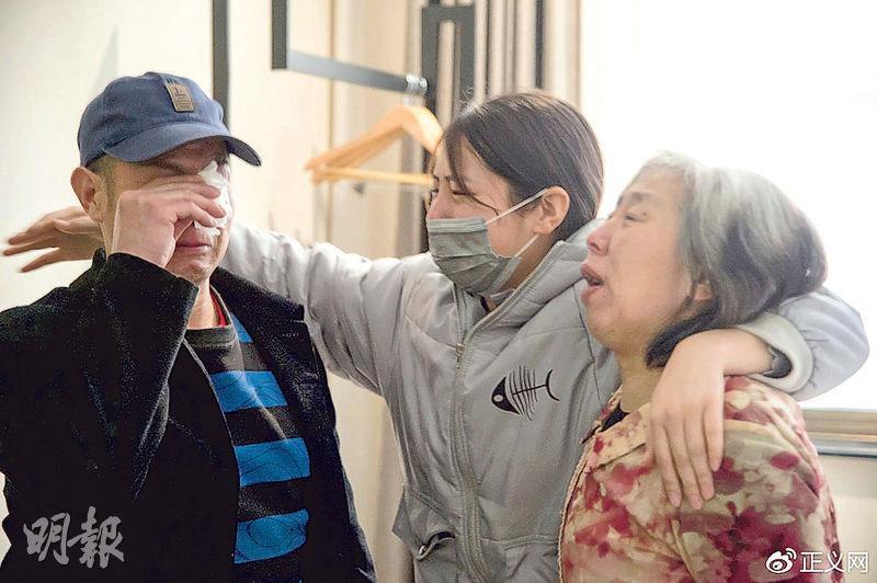 3月3日,事隔8個月,「淶源反殺案」當事人一家終於團聚。(網上圖片)