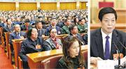 十三屆全國人大二次會議昨日舉行預備會議(左圖),會議選舉產生會議主席團和秘書長,表決通過了十三屆全國人大二次會議議程。人大委員長栗戰書(右圖)主持了會議。(中新社/新華社)