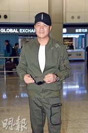 昨日抵港的胡軍表示已相約劉嘉玲、林青霞等好友見面。(攝影/記者:黃梓烜)