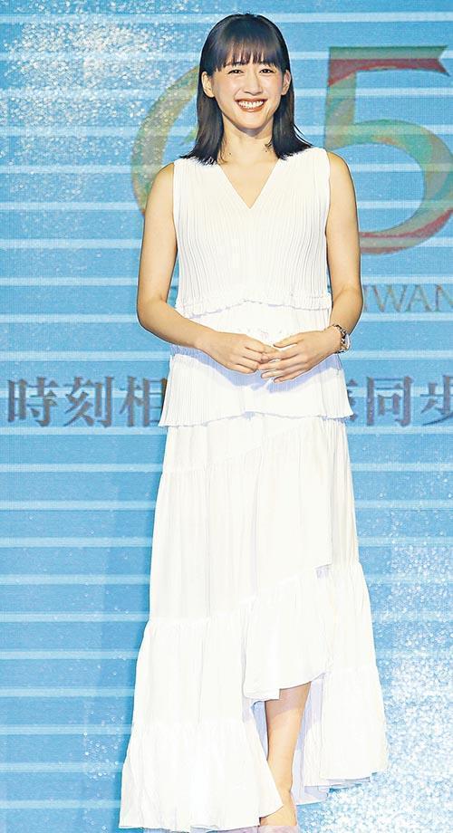 綾瀨遙記性不錯,去年主演的劇集《繼母與女兒的藍調》中文對白,依然記得一清二楚。(圖:中國時報)