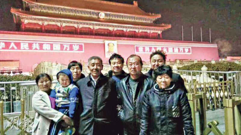 多名內蒙蒙古族訪民趁兩會開幕到北京上訪,但在周一已被遣返。(網上圖片)