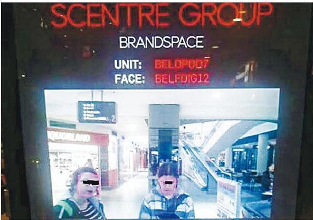 澳洲有商場的廣告燈箱內置人臉分析功能,可助評估顧客和投其所好作促銷。(網上圖片)