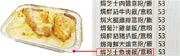 海關去年在屯門綠茵餐廳「放蛇」購買一盒「焗芝士石斑飯」,揭發有凍肉商將鯰魚冒龍脷柳賣給餐廳,餐廳再冒充為石斑賣給巿民。本報昨到該餐廳發現餐牌上已沒有「焗芝士石斑飯」,只有「焗芝士魚塊飯/意粉」,收銀員說魚塊可能是龍脷魚。(曾憲宗攝)