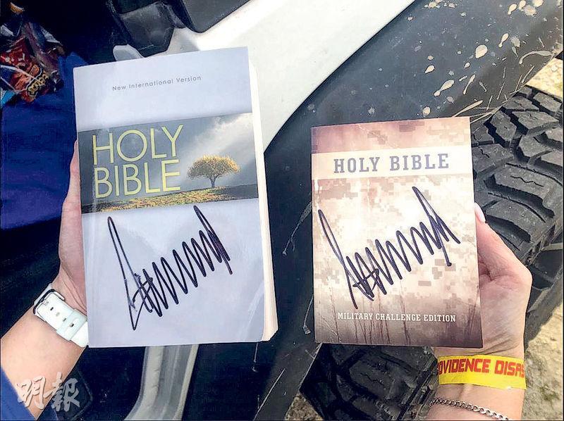 美國總統特朗普日前在民眾遞上的聖經封面簽名,惹起議論。(網上圖片)