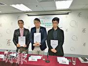 香港政策研究所教育政策研究中心研究員馮智政(中) 認為,近年政府雖加強為非華語學生提供支援,但政策成效並不顯著,他們的學習困難未必只出現在中文科。(陳嘉詠攝)