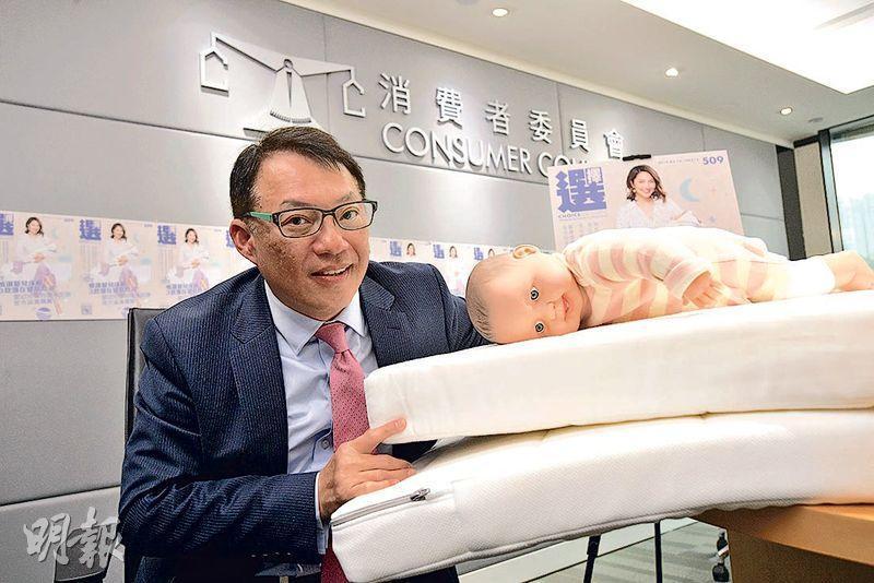 最新一期《選擇》月刊測試了8款在香港有售的嬰兒牀褥,其中3款因硬度不足,嬰兒俯睡有可能引致窒息意外。圖為消委會宣傳及社區關係小組主席陳錦榮。(楊柏賢攝)