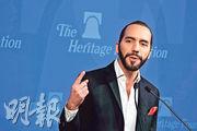 薩爾瓦多總統當選人布克萊周三在華盛頓的美國智庫傳統基金會(The Heritage Foundation)演講表示,或許會重新審視和中國的關係。(法新社)