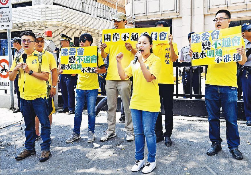 2019兩會,兩岸關係又成熱點,不接受「一國兩制」的台灣陸委會曾被台灣新黨青年軍(圖)指處處打壓兩岸交流。(中央社)