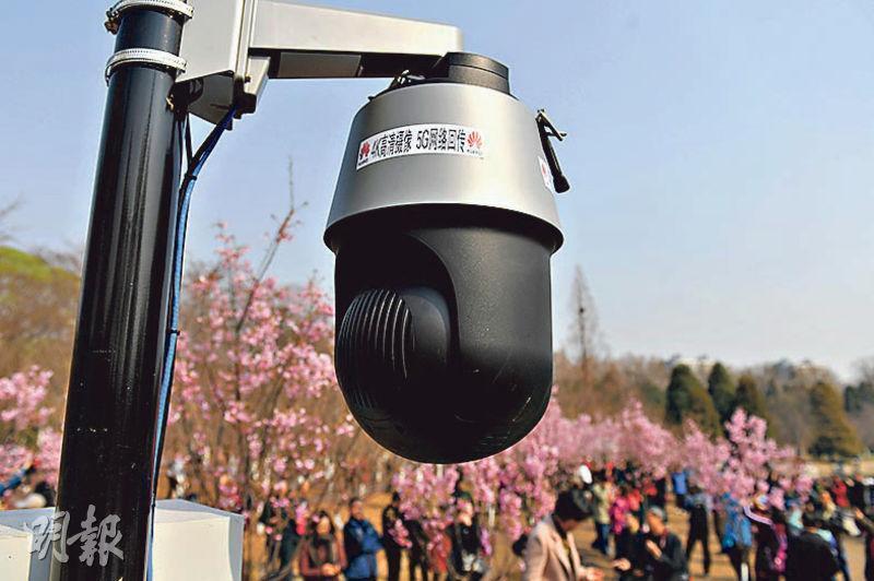 北京市公園管理中心與華為公司、北京移動合作,將「5G+智慧公園」領域第一個試點設在玉淵潭公園,盼利用5G網絡解決高峰時段網上購票、入園掃碼信號擁堵等問題,並安裝31個高清AI攝錄鏡頭(圖)。(新華社)