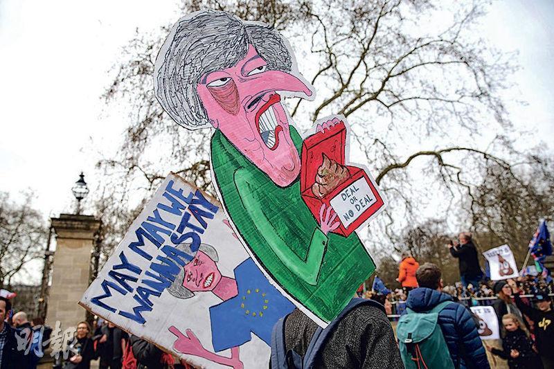 倫敦昨有大批親歐派民眾示威,展示諷刺首相文翠珊給出有如糞便的脫歐協議方案。(法新社)