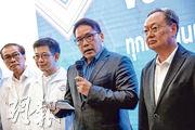 泰國親軍方的公民力量黨黨魁烏達瑪(右二)昨天表示該黨贏得最多普選票,他將籌組聯合政府。(路透社)