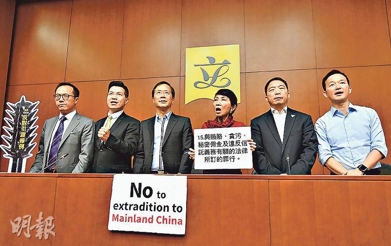 民主派立法會議員昨日呼籲市民,參加周日舉行的反對修訂逃犯條例遊行。(鄧宗弘攝)