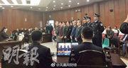 西安市中級法院昨公開一審宣判西安地鐵問題電纜案,奧凱電纜責任人王志偉被判囚終身,公司被罰款3050萬元。(網上圖片)