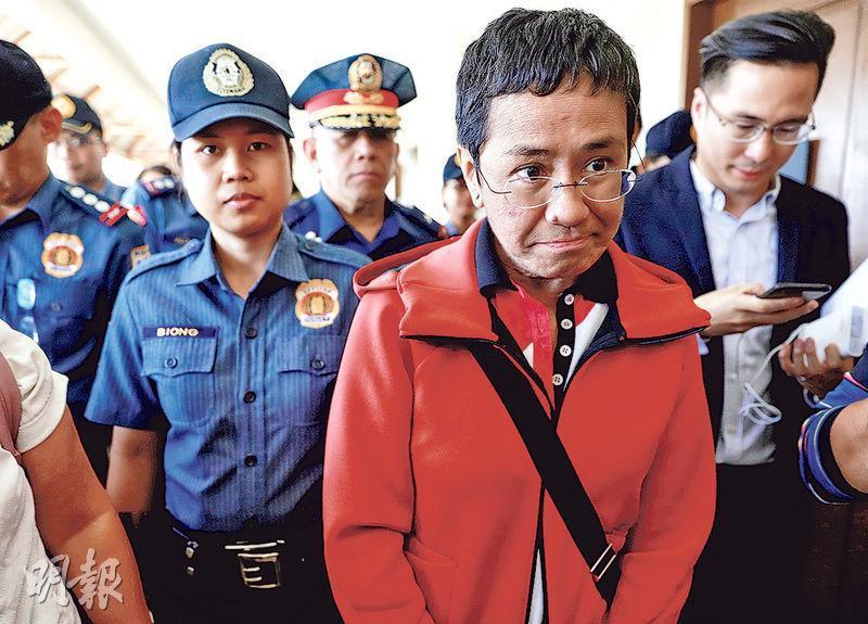 菲律賓記者雷薩昨日向法庭申請保釋。(路透社)