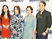 Jessica C(左起)、尤金妮亞公主、貝安琪和吳嘉龍出席鯊魚紀錄片首映。(攝影/記者:鍾一虹)