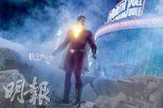 碩克查利維扮演「沙贊」前,早已在《雷神奇俠3》客串一角,看來他跟超級英雄片相當有緣。
