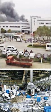 江蘇省崑山漢鼎精密加工廠存放廢金屬的貨櫃爆炸,引起工廠起火(上圖)。下圖為事故發生後工廠現場一片狼藉。(網上圖片)
