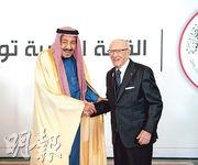 阿拉伯聯盟峰會昨日在突尼斯首都舉行,沙特阿拉伯國王薩勒曼(左)獲東道主總統埃塞卜西(右)迎接。(法新社)