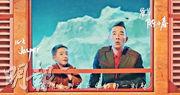 陳小春與兒子Jasper參與的《爸爸去哪兒6》因「限童令」仍未能播出。(資料圖片)