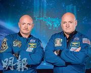 太空人斯科特2015年起在國際太空站駐守長達340日,並接受監察。圖為斯科特(右)與他的雙胞胎兄弟馬克(左)。(路透社)