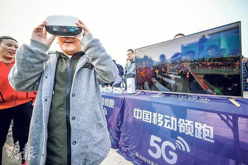 中國被美國視為5G競爭的最大假想敵,雙方目前各有優勢。圖為天津昨在舉行全國殘運會暨特奧會田徑馬拉松期間,首次以5G超高清方式電視直播。(中新社)