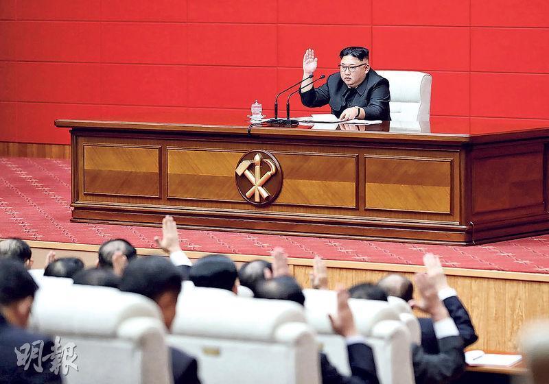 剛連任朝鮮國務委員會委員長的金正恩表明,只有在美國改以新方式跟朝鮮打交道,自己才有興趣再舉行第三次美朝峰會。(網上圖片)
