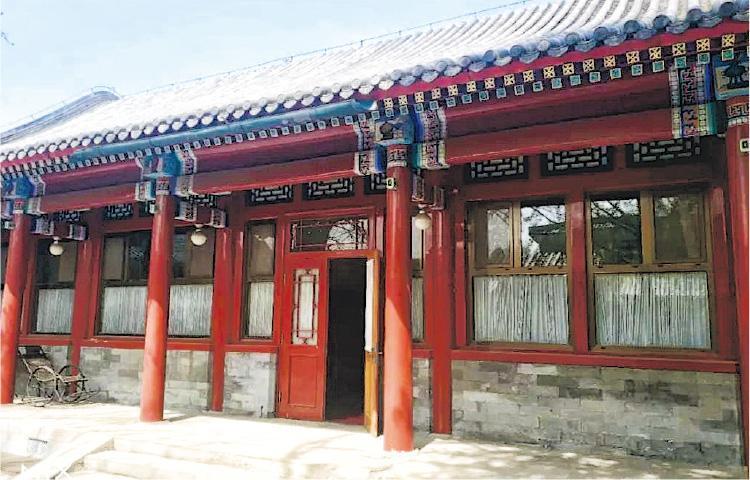 中共前總書記胡耀邦在北京會計司胡同的故居,僅與中南海一牆之隔。(網上圖片)
