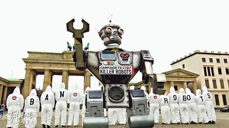 AI的軍事應用一直備受爭議。圖為德國柏林上月21日舉行的示威,諾貝爾獎得主威廉斯(Jody Williams)及其他示威者促請德國政府在國際間帶領禁止研發殺手機械人。(網上圖片)