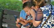當家長需要孩子坐定定,有時會出動被稱為「電子奶嘴」的手機。世衛昨發出最新建議,不建議未滿1歲嬰兒看電子屏幕,1歲幼童亦不建議因此久坐不動,2至4歲則建議不應使用超過1小時。(鍾林枝攝)