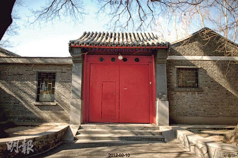 中共前總書記胡耀邦之子胡德華,日前被中辦強令搬離父母生前所居的北京西城區會計司胡同25號。(網上圖片)