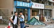 警方到場調查,以兩個帳篷蓋着墮斃男女屍體。(衛永康攝)