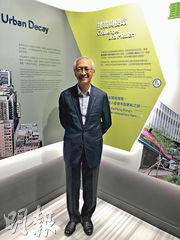 市建局主席蘇慶和昨午在中環中心H6 Conet與傳媒茶敘,總結過去6年工作,他形容「充實,有滿足感」,但認為未來市區重建工作將面臨很大挑戰,需要引入新思維推動市區更新。(黃俊鋒攝)