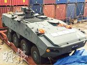 海關2016年在涉事貨輪上發現9輛裝甲運兵車及3箱戰略物品如拆件機關槍,惟海關未有就裝甲車以外物品提檢控。圖為其中一輛涉案裝甲運兵車。(資料圖片)