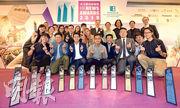《明報》同事喺噚日舉行嘅香港報業公會「2018年香港最佳新聞獎」頒獎禮共奪14獎,包括3冠、4亞、3季及4優異,證明過去一年嘅努力得到認同。(黃志東攝)