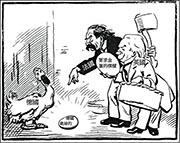 中學文憑試歷史科試卷卷一必答部分的歷史資料題,除提及五四運動外,亦問及巴黎和會。圖為試卷引述1921年,一幅刊載於英國報章的漫畫,標題是「無法令人滿意的金蛋」,漫畫描述第一次世界大戰後,德國賠償無法滿足法國和英國。有歷史科教師認為,該題要求考生舉例,分析凡爾賽條約對歐洲國際關係的重要性,相對較難。(試卷截圖)