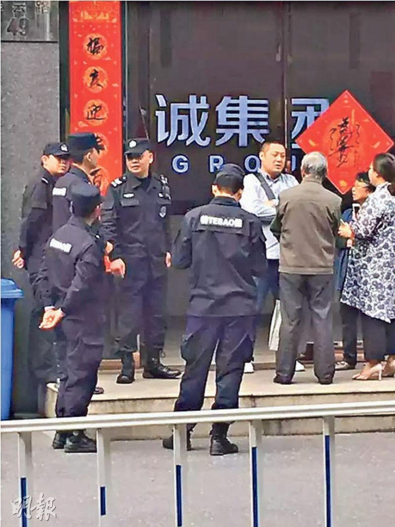金誠集團總部大樓昨日仍被警方封鎖,僅有員工獲准出入搬走個人物品。