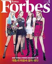 Blackpink力壓BTS登上韓國《福布斯》最具影響力名人榜冠軍。