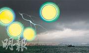 天文台4月20日發出今年首個紅雨警告,下午2時多從堅尼地城海旁望向昂船洲大橋,烏雲密佈。